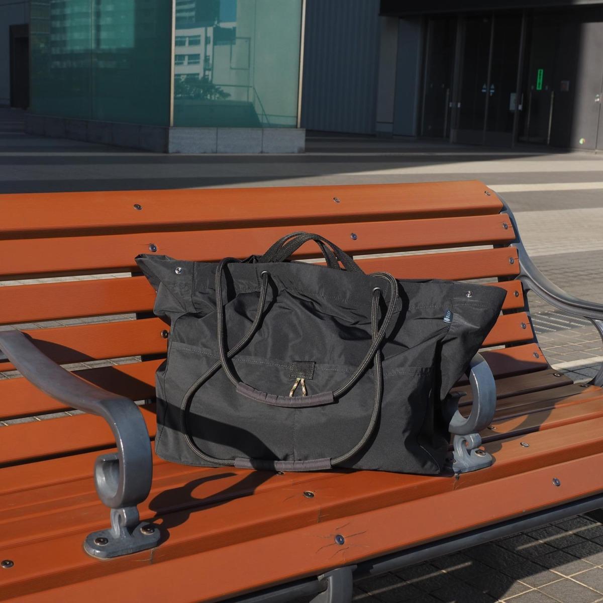 Urban Military Bag